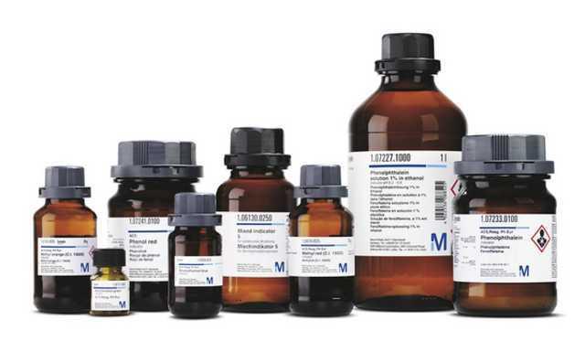 سیگما آلدریچ -نمایندگی سیگما آلدریچ در ایران -محصولات سیگما آلدریچ